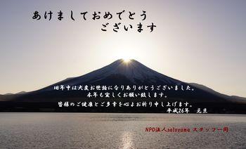 DSC006109.jpg